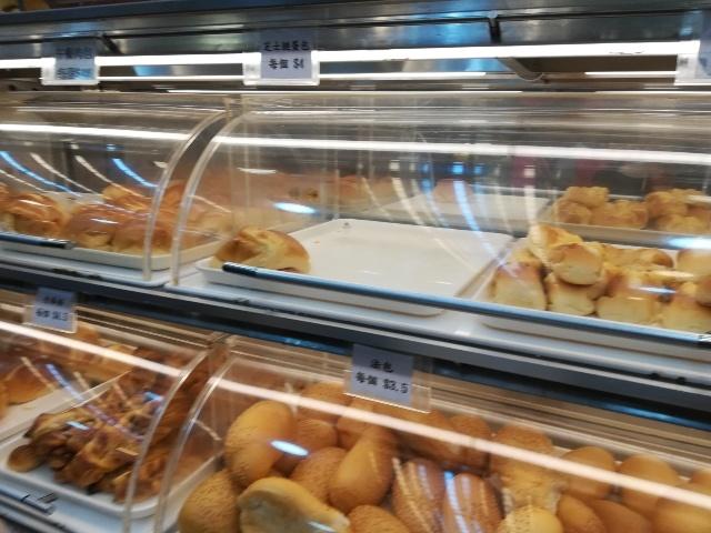 櫻桃麵包西餅_b0248150_04424340.jpg