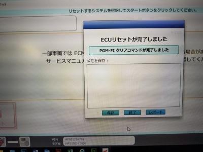 エンジン始動不良_e0114857_08424902.jpg