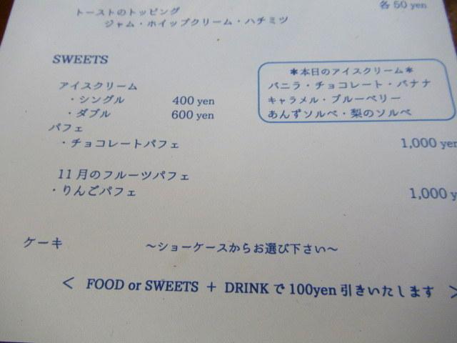 f0236260_00003887.jpg