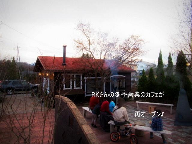f0236260_04312052.jpg