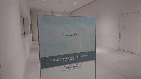 Sensuous City 官能都市金沢   ひとと風景がアートになるまち_e0334462_19195777.jpg