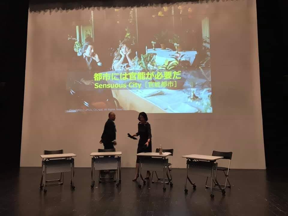 Sensuous City 官能都市金沢   ひとと風景がアートになるまち_e0334462_19265983.jpg