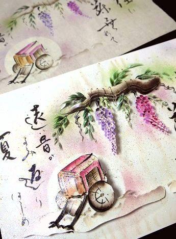 Shadow Box Art  M.A レッスン ご案内~♪_a0159974_102478.jpg