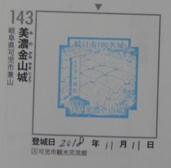 f0131181_11013075.jpg