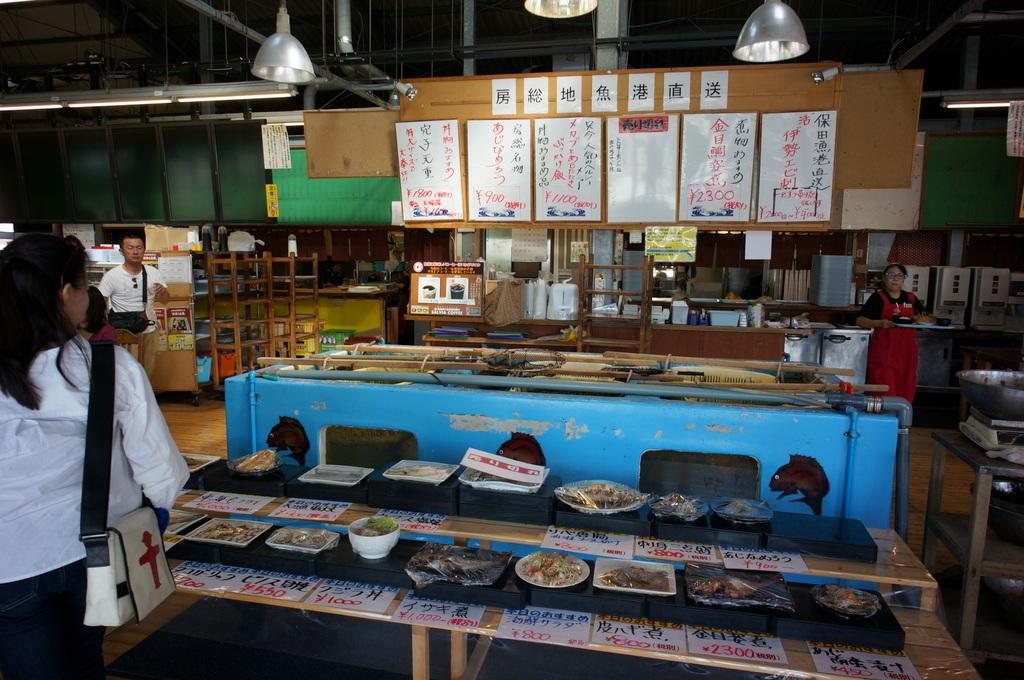 横須賀から金谷港、ドライヴの一日 10/25_c0180686_06564308.jpg