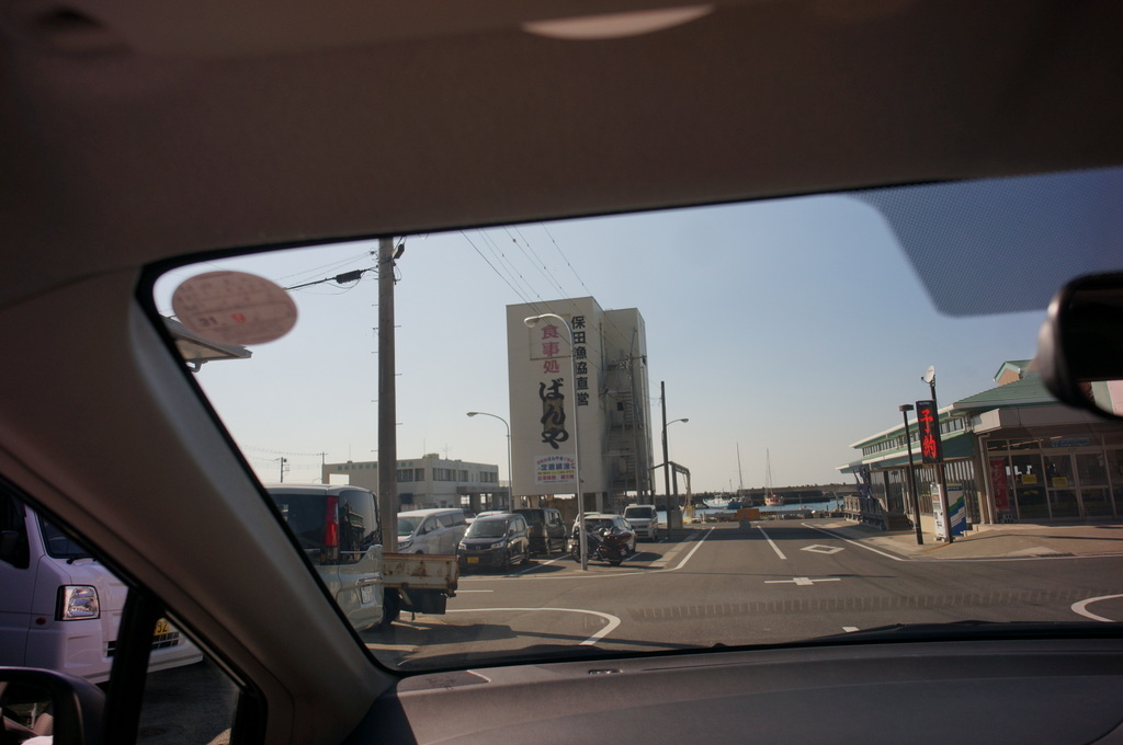 横須賀から金谷港、ドライヴの一日 10/25_c0180686_06572306.jpg