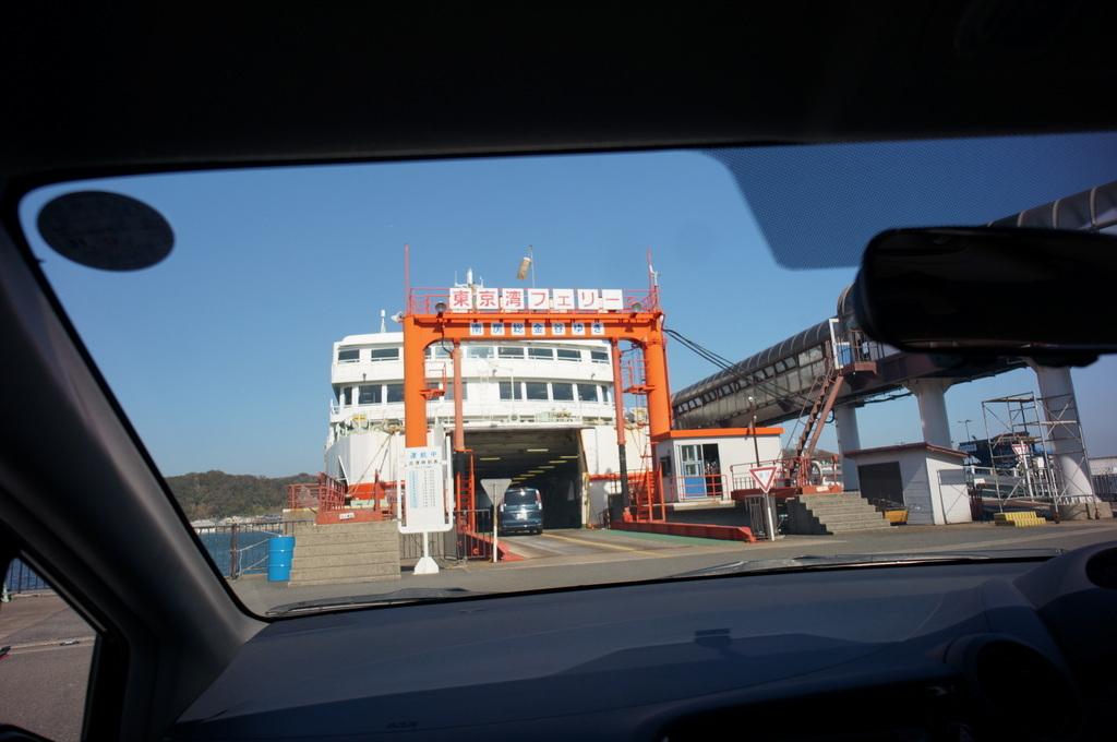 横須賀から金谷港、ドライヴの一日 10/25_c0180686_07004194.jpg
