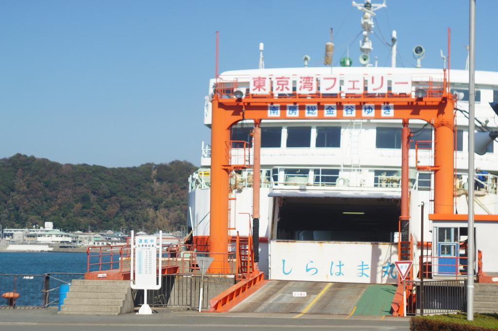 横須賀から金谷港、ドライヴの一日 10/25_c0180686_07011679.jpg