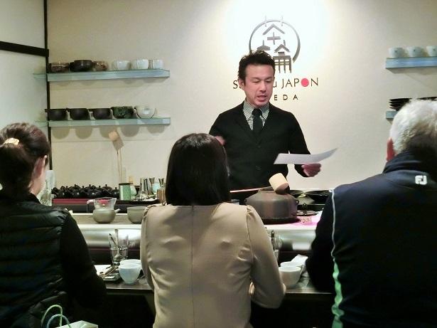 2018 秋 オリジナル煎茶づくり教室_c0335087_18253601.jpg