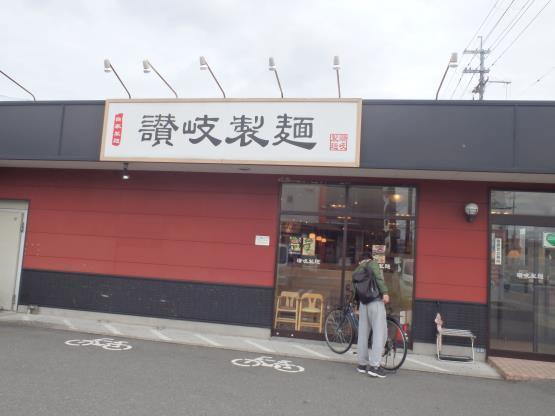 讃岐製麺         箕面半町店_c0118393_10544391.jpg