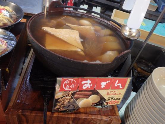 讃岐製麺         箕面半町店_c0118393_11063723.jpg