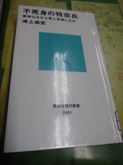 讃岐製麺         箕面半町店_c0118393_11450177.jpg