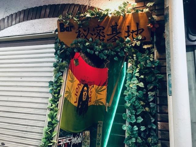 鶴橋パワー。_a0050302_00520883.jpg