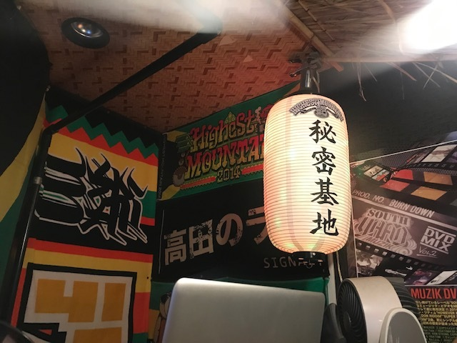 鶴橋パワー。_a0050302_00523259.jpg