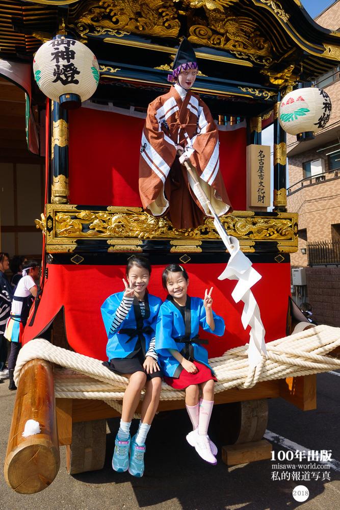 2018/10/14 成海神社祭礼_a0120304_20351706.jpg