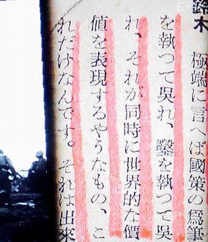 静かな闘い~松本竣介のアトリエ~ @日曜美術館_b0044404_15043621.jpg