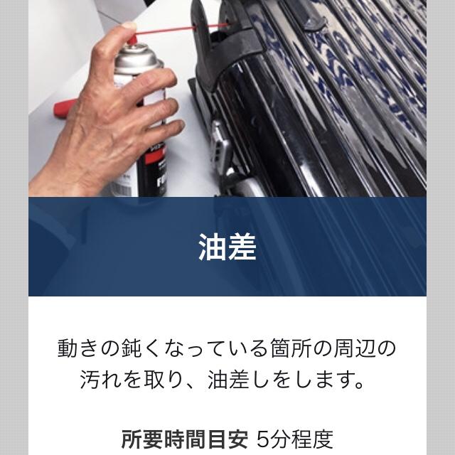 成田にリモワのリペアカウンター?_d0285416_13055984.jpg