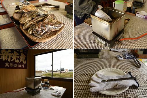 思い出の海と初めての牡蠣_b0259218_03525957.jpg
