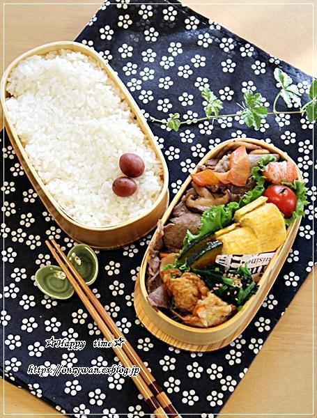 豚の生姜焼き弁当と作りおき♪_f0348032_18081515.jpg