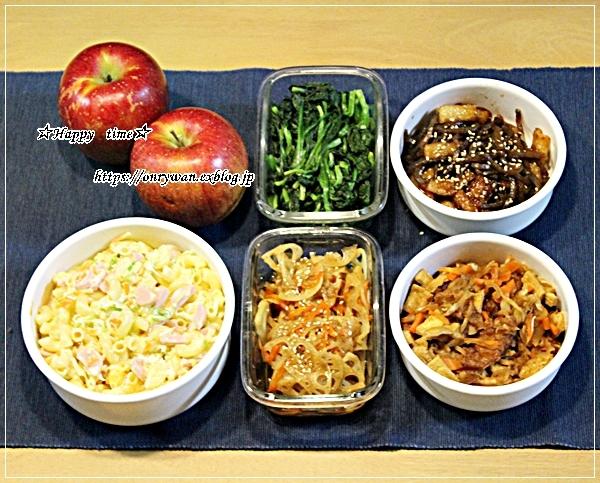 豚の生姜焼き弁当と作りおき♪_f0348032_18082951.jpg