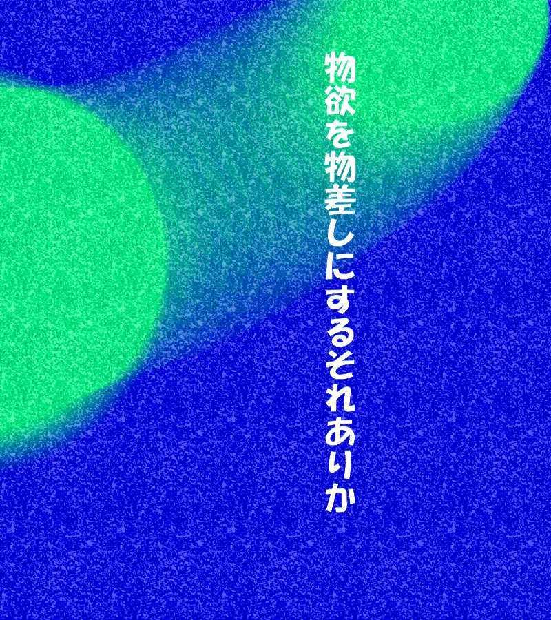 f0117041_06011365.jpg