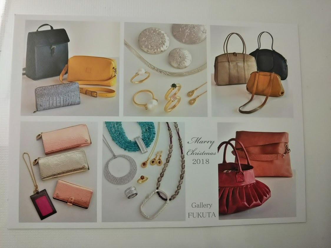 ≪pianto di rosa≫ ばらのなみだシリーズの新色バッグを作っています❤_f0340942_20472581.jpg