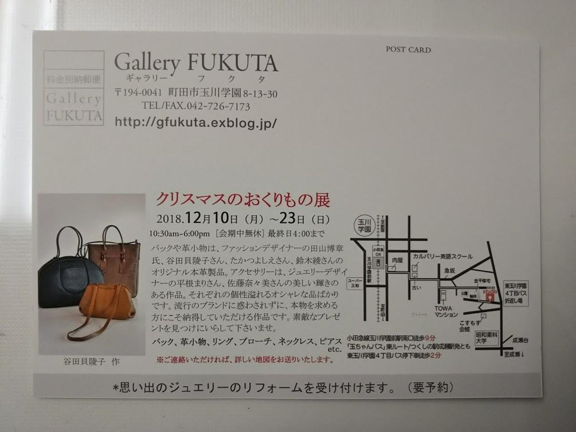 ≪pianto di rosa≫ ばらのなみだシリーズの新色バッグを作っています❤_f0340942_20474927.jpg