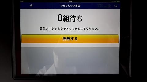 a0217348_10104301.jpg
