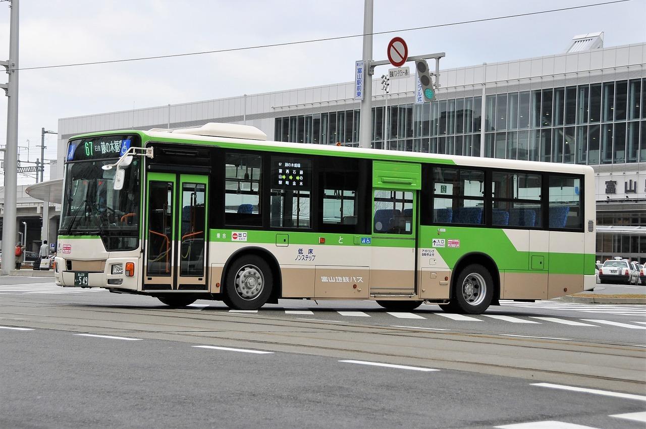 富山地鉄バス(富山230あ549)_b0243248_23230502.jpg