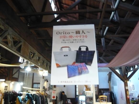 🌼マンスリー orito~旅人~_c0214750_11041228.jpg