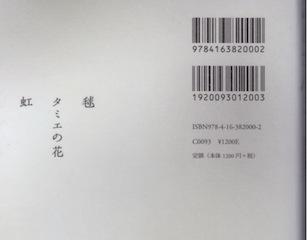 b0230759_00040544.jpg