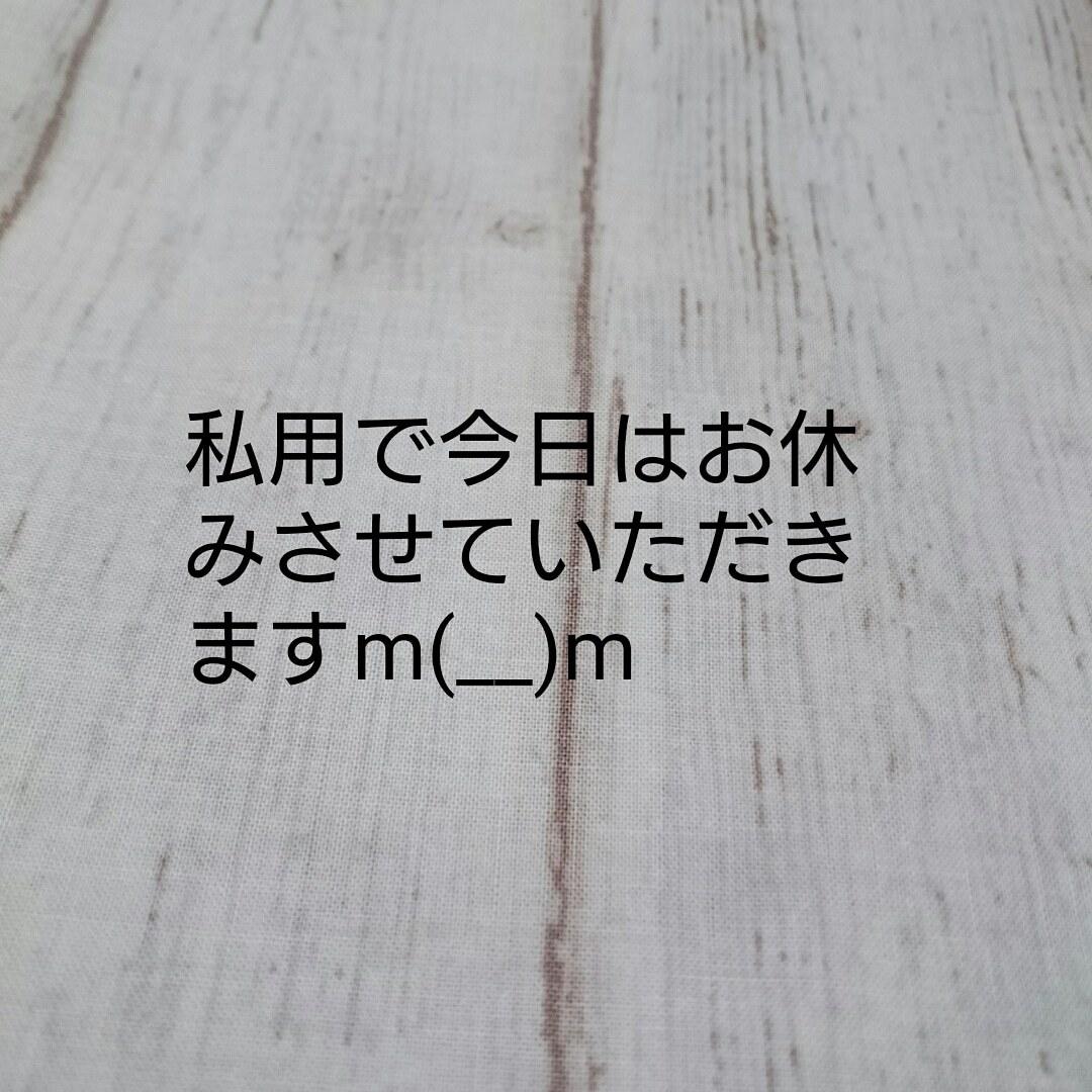 d0015069_10100387.jpg