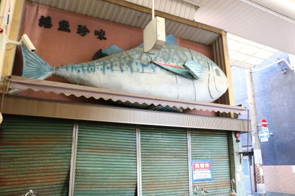 出町桝形商店街そのよん(京都市)_c0001670_22211555.jpg