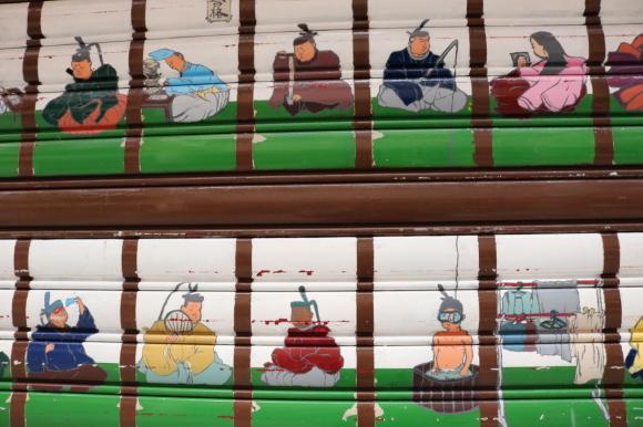 出町桝形商店街そのよん(京都市)_c0001670_22271586.jpg