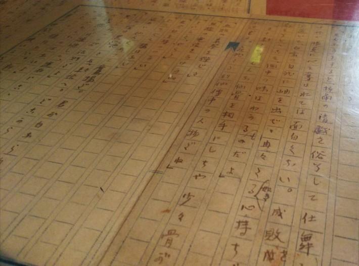 神戸から、🚄名古屋、犬山城は探求心が湧くわ~🏯_a0098174_22280339.jpg