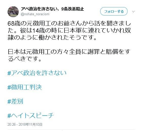 また日本軍最強伝説に1行追加されるか?_d0044584_06110039.jpg
