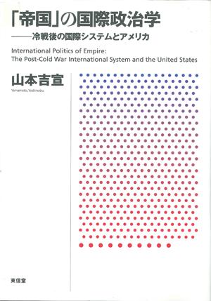 台湾にとっての諸帝国、その1_b0397087_16053087.jpg