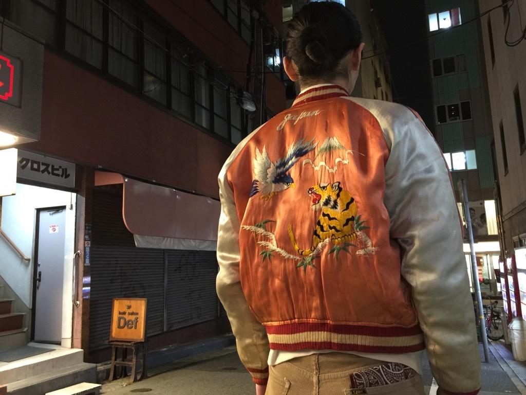 マグネッツ神戸店11/21(水)Vintage入荷! #1 Souvenir Jacket!US.Cavalry Boots!!!_c0078587_19532292.jpg