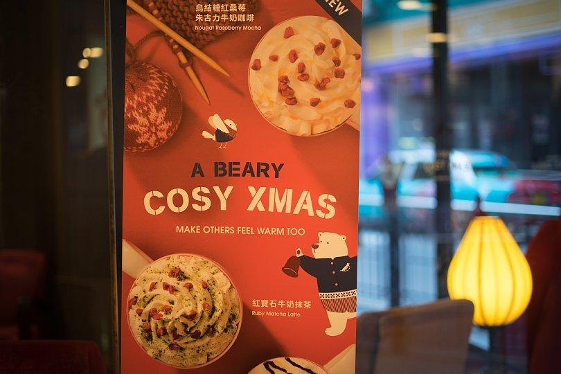 香港人最喜愛咖啡店_d0353489_17582611.jpg