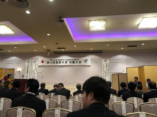 秋田県商工会議所青年部連合会in大館_f0150893_01192847.jpeg