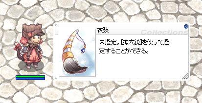 f0149798_15394464.jpg