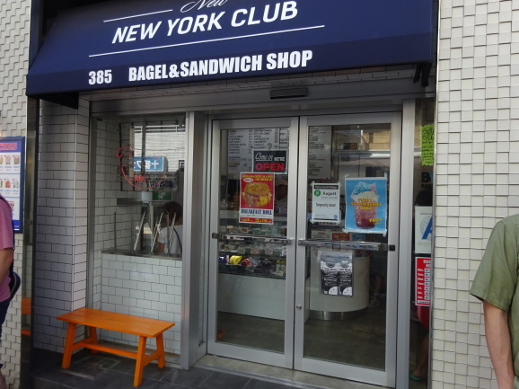 NEW NEW YORK CLUBさんのベーグル_e0230011_17195099.jpg