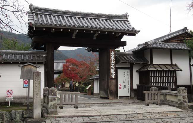 嵐山 天龍寺紅葉の盛り_e0048413_21310563.jpg