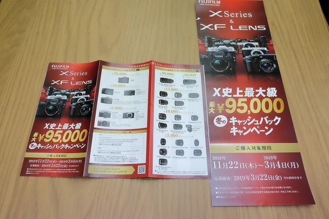 f0221724_18304271.jpg