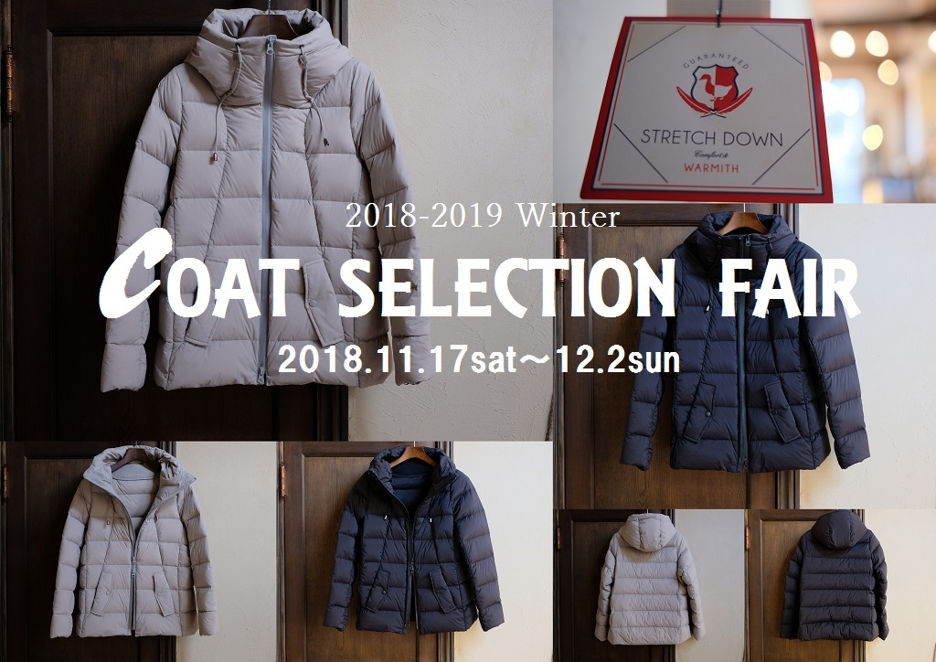 "\""2018-2019 Winter COAT SELECTION FAIR~Stretch Short Down""...11/19mon\""_d0153941_15431418.jpg"