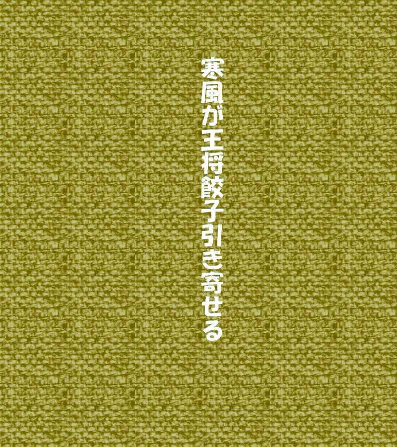 f0117041_05405722.jpg