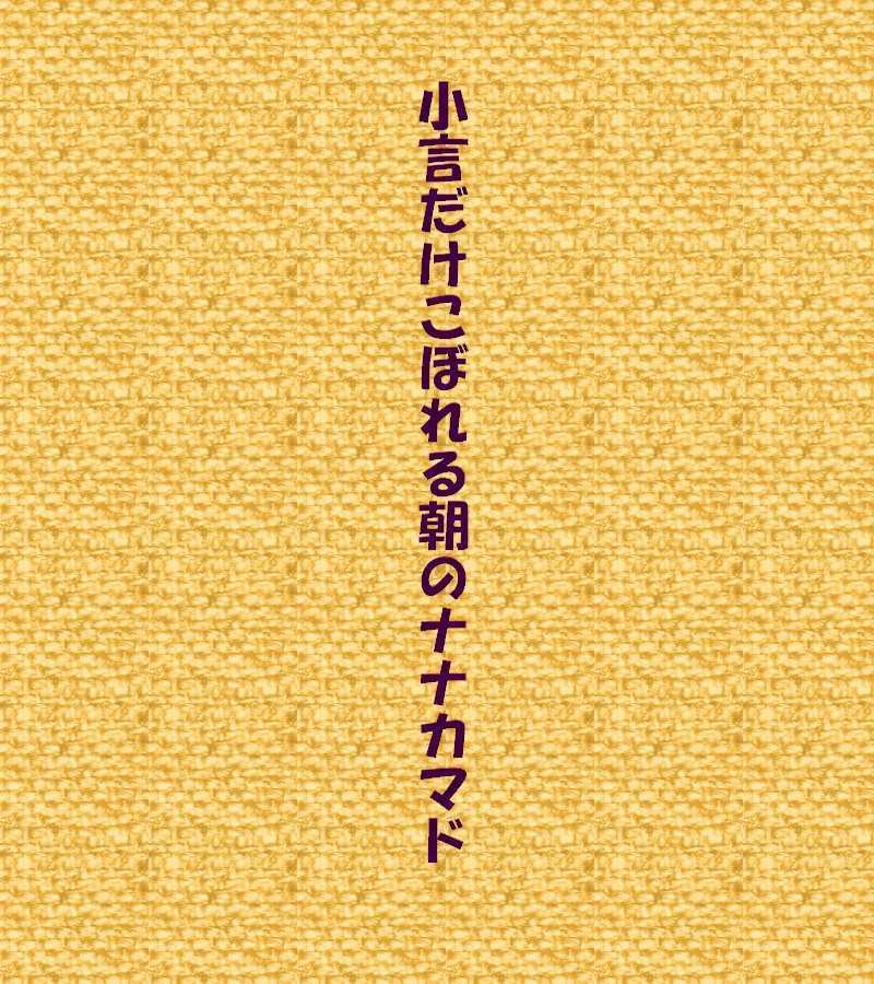 f0117041_05535552.jpg