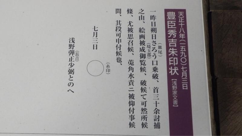 b0136045_15404674.jpg