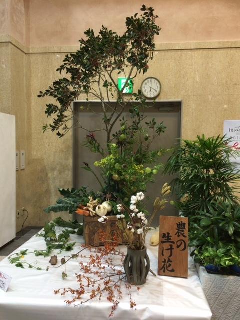 めぐみの湯では「農の生け花」を展示しています。_c0141652_08575018.jpg