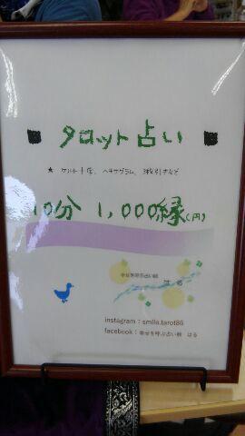 d0045362_10311364.jpg